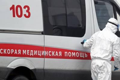 Карта распространения коронавируса в РФ